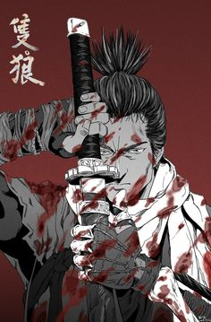 Elijah Nang — Sekiro : Shadows Die Twice Art by Yuedong Yuedong Samurai Drawing, Samurai Art, Character Art, Character Concept, Character Design, Art Sketches, Art Drawings, Pen & Paper, Dark Souls Art