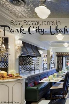 Park City is known for a lot things, soon it will be known to you, as a place to get some great eats! These are the best restaurants in Park City, Utah. Travel Tips Park City Utah Summer, Park City Utah Skiing, Ski Utah, Park City Restaurants, Deer Valley Utah, Valley Park, Best Places To Eat, Amazing Places, My Escape
