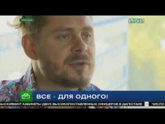 На НТВ выяснили, как краудфандинг помогает людям.