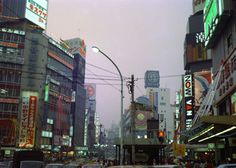 70年代の東京 Old Photographs, Old Photos, Japan Landscape, Major Tom, Tokyo Japan, Retro, Scenery, City, World