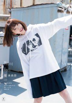 堀未央奈 Asian Cute, Cute Asian Girls, Cute Girls, School Uniform Fashion, Wonderland, Asian Short Hair, Beautiful Red Hair, Yu Jin, Japanese Girl Group