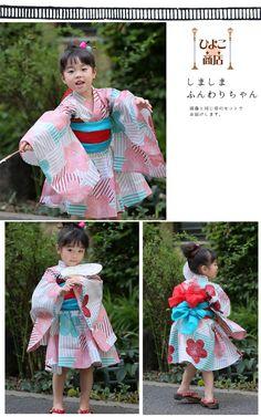 浴衣専門店うたたね楽天-キッズ浴衣・kids浴衣・kid's浴衣子供浴衣こども浴衣女の子浴衣4点セット・100cm110cm120cm130cm 9th Birthday, Cute Dresses, My Girl, Harajuku, Kimono Top, Costumes, Sewing, People, Model