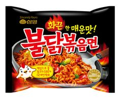 Fire Noodles (불닭볶음면) by Samyang  Want yummy Korean food like this delivered to your door every month? Visit www.koreacurated.com. Korea, curated is a monthly care package full of interesting things from the streets of Korea specially selected for you and shipped worldwide.