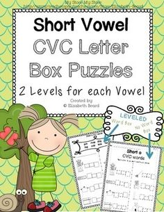 Short Vowel Letter Box Puzzles for Pre-K, Kindergarten and First Grade