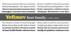 Yefimov Serif is a typeface created by Alexandra Korolkova together with Maria Selezeneva & Vladimir Yefimov and published by ParaType