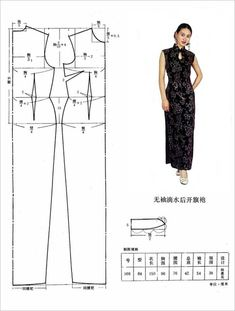 c- acho - Picasa Web Album Diy Clothing, Sewing Clothes, Clothing Patterns, Costura Fashion, Wedding Dress Patterns, Gown Pattern, Make Your Own Clothes, Easy Sewing Patterns, Diy Dress