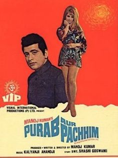 - a film by --------------- (With Manoj Kumar, Saira Banu, Ashok Kumar). Ashok Kumar, Manoj Kumar, Hindi Bollywood Movies, Bollywood Posters, Movies To Watch Free, Good Movies, Hindi Movies Online, Cinema Posters, Movie Posters