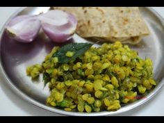 My Personal Diary, Dal Recipe, Daal, Indian Food Recipes, Ethnic Recipes, Thing 1, Guacamole, Recipies, Vegetables