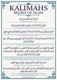 Kalimahs Beliefs of Islam White by Islamic Posters.you are not GOD (i am saying this to all of GOD'S creation) i am not GOD, enough ameen. Duaa Islam, Islam Hadith, Allah Islam, Islam Quran, Alhamdulillah, Islam Muslim, Quran Surah, Islamic Love Quotes, Islamic Inspirational Quotes
