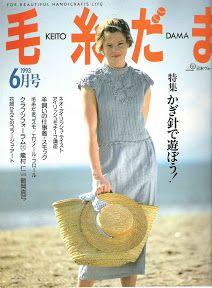 "Photo from album ""KD on Yandex. Knitting Books, Crochet Books, Vintage Knitting, Crochet Chart, Free Crochet, Knit Crochet, Crochet Sweaters, Knitting Magazine, Crochet Magazine"