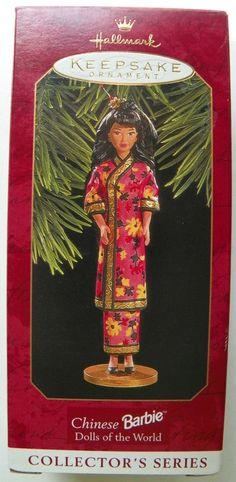 1997 Chinese Barbie Dolls of the World Collector's Series Hallmark Ornament NIB #Hallmark