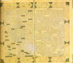 """This manuscript is copied in """"fine"""" Naskh or """"Naskh daqiq"""" script. Each page has 41 lines of text. Framing each page are golden designs, and some pages also include drawing of plants and flowers in blue, black, yellow, and red. This copy is bound in cardboard covered with leather and dark brown wax. 12th century AH / 18th century AD."""