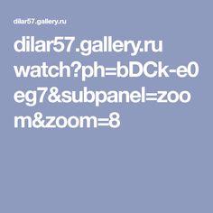 dilar57.gallery.ru watch?ph=bDCk-e0eg7&subpanel=zoom&zoom=8