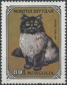 Mongolia 1979 Cat Stamps - Smoke Persian
