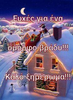 Good Night, Anastasia, Movie Posters, Outdoor, Christmas, Nighty Night, Outdoors, Xmas, Film Poster