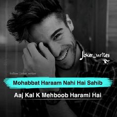 hahaha ek dm shi h Bad Boy Quotes, Crazy Quotes, Sad Love Quotes, Girly Quotes, True Quotes, Weird Words, True Words, Poetry Quotes, Hindi Quotes