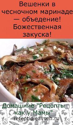 Vegan Recipes, Cooking Recipes, Good Food, Yummy Food, Rabbit Food, Food Hacks, Food Blogs, Meal Prep, Food Photography