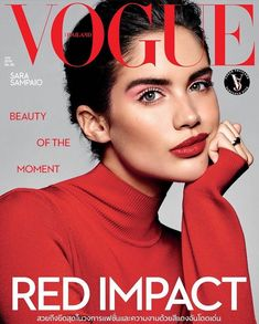 """#SaraSampaio """"RED ALERT ❤️❤️❤️ her new July cover for #voguethailand shot by #yutsai88 ❤️❤️"""""""