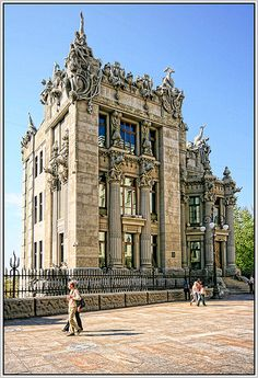 House with Chimaeras or Gorodetsky House is an Art Nouveau building in Kiev, the capital of Ukraine. Originally an upmarket apartment building, it was built in the period of 1901–1902 by noted architect Vladislav Gorodetsky, who was regarded as the Gaudí of Kiev.  Situated on No. 10, Bankova Street, across from the President of Ukraine's office in the historic Pechersk neighb...