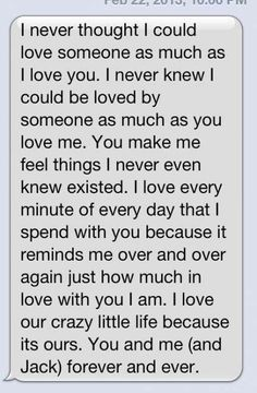 Cute Couple Quotes, Cute Couple Text Messages, Sweet Text Messages, Best Love Quotes, New Quotes, Cute Quotes, Funny Quotes, Qoutes, Romance Quotes