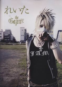 Reita- The GazettE
