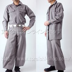 Toraichi 8040-143 Hiyoku open shirt 8040-418 Cho-cho long pants