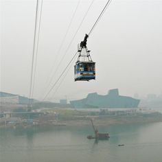 Chongqing cable car Chongqing, Cable, China, Building, Travel, Cabo, Viajes, Cords, Buildings