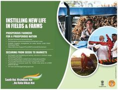 A new scheme by Narendra Modi, Farmers First tries to address the grievances of Indian farmers.