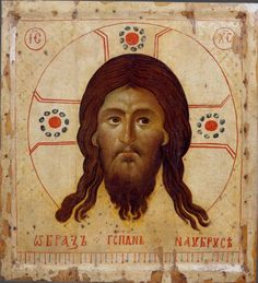 Holy Face of Laon - Treasury, Laon Cathedral, France. Byzantine Icons, Byzantine Art, Christ Pantocrator, Church Icon, Miracles Of Jesus, Medieval Fortress, Face Icon, Russian Icons, Best Icons
