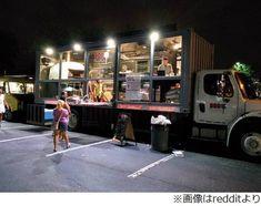 本格ピザ釜搭載カーで移動販売、米レストランの巨大フードトラック。 | Narinari.com