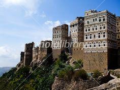 イエメン、アルハジャラの山岳都市 写真素材