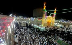 [27th Rajab 1436] Revive The Night of Al-Mab'ath Al-Nabawi Al-Shareef in Imam Ali (A.S) Holy Shrine #ProphetNightJourney #MirajNight