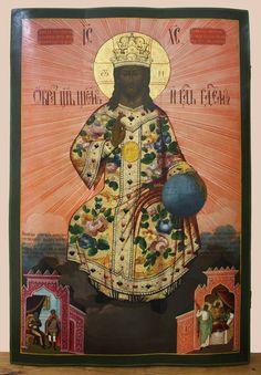 Serbian, Bulgarian, Ikon, Santa, Polish, Painting, Black, Vitreous Enamel