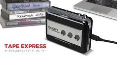 Tape Expressの主な特長      カセットテープの音源を、MP3やWAVなどデジタルデータに変換するための【USBカセットテープ・プレーヤー】     コンパクト&ポータブルなデザインで【持ち運びも操作も楽々】     WindowsでもMacでも、iOSデバイスでも、曲間を自動的に感知し、簡単操作でデジタル化できる【録音ソフトウエア付属】     ポータブルなカセットテープ再生機としても使用できる【乾電池(単三×2本)駆動可能】     ヘッドホンや他のスピーカー・システムに繋いでテープ再生を楽しめる【ステレオミニ出力端子】     連続再生に便利な【オートリバース対応】