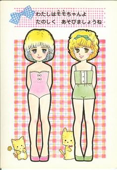 This From Eugenia - MaryAnn - Picasa 웹앨범 Japanese Paper, Vintage Japanese, Doll Japan, Crochet Doily Patterns, Doilies Crochet, Paper Embroidery, Embroidery Dress, Doll Dress Patterns, Old Anime