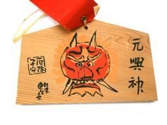 Japanese Shrine Wood Plaque Ogre Sheep Sign at by VintageFromJapan, $12.00