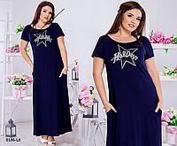 4ba2b692758 Сарафан платье женское длинное вискоза однотонный и в полоску батал р50-60