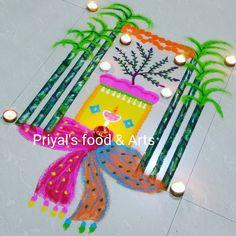 Rangoli Designs Latest, Colorful Rangoli Designs, Rangoli Designs Diwali, Tulsi Vivah, Free Hand Rangoli Design, Special Rangoli, Colored Sand, Simple Rangoli, Red Bricks