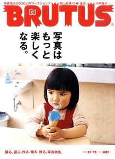 BRUTUS (ブルータス) 2010年 12/15号 [雑誌]【楽天ブックス】