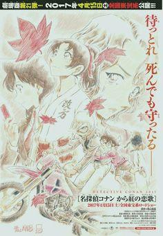 J&B BLOGSPOT: Detective Conan Kara Kurenai Love Letter Movie [20...