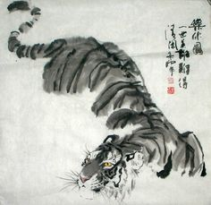 Tiger art - love how it's faded away