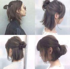 Medium Hair Styles, Curly Hair Styles, Shot Hair Styles, Prom Hair, Hair Lengths, Hair Trends, Hair Inspiration, Hair Makeup, Hair Beauty