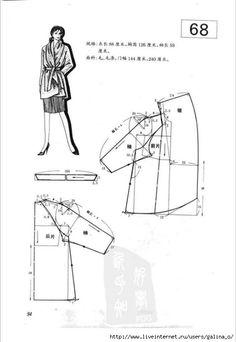 Женская одежда.Графический дизайн.. Обсуждение на LiveInternet - Российский Сервис Онлайн-Дневников