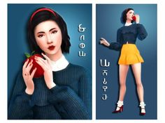 The Sims 4 Custom Content Updates Sims 4 Cc Eyes, Sims 4 Mm Cc, Sims Four, Snow White Hair, Snow White Dresses, Disney Princess Hairstyles, Sims 4 Dresses, Beautiful Eyelashes, Play Sims