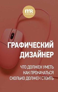 Ruzanna Grigoryan (rgrigoryan99) на Pinterest