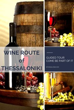 The area of Thessaloniki is home of many famous wines, starts from the shorefront of the Thermaikos bay all the way high up on the mountains Famous Wines, Wine Labels, Thessaloniki, Wineries, Wine Making, Macedonia, Crete, Tour Guide, Europe