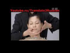 ▶ Японский массаж лица видео - 1 часть* самомассаж лица* лимфодренажный массаж* подтяжка кожи - YouTube