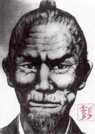 "Shorin Ryu founder Sokon ""Bushi"" Matsumura."
