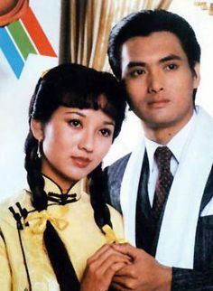 Unknown Actress in Cheongsam / Qipao with a young Chow Yun Fat