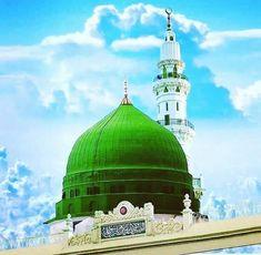 Ramadan, K Names, Medina Mosque, Noble Quran, Beautiful Mosques, Islamic Phrases, Islamic Wallpaper, Asian Bridal, Top Travel Destinations